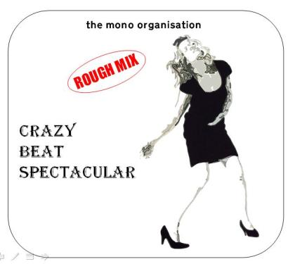 crazy beat spectacular mono mix. front.