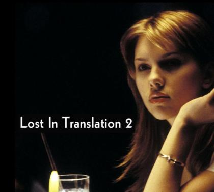 lost in translation 2 - front
