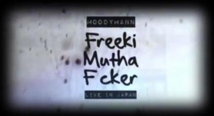 moodymann-2016